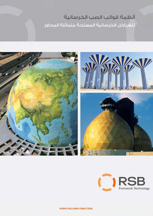RSB Broschüre in arabischer Sprache